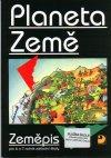 Planeta Země - pro 6.a 7.r. - učebnice