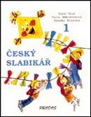 Český slabikář 1 - Šrut, Mikulenková