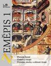 Zeměpis 1 - učebnice (fyzický)