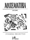 Matematika 4.r. - příručka pro učitele