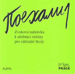 Pojechali 1 - audio CD - Žofková a kol.