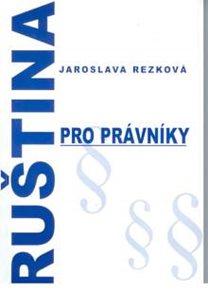 Ruština pro právníky, 2. vyd.