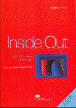 Inside Out Upper-intermediate Workbook with key+CD