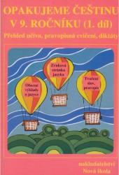 Opakujeme češtinu v 9.r. 1.díl /přehled učiva,pravopisná cvičení,diktáty/