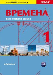 Vremena 1 - kurz ruského jazyka pro začátečníky - učebnice