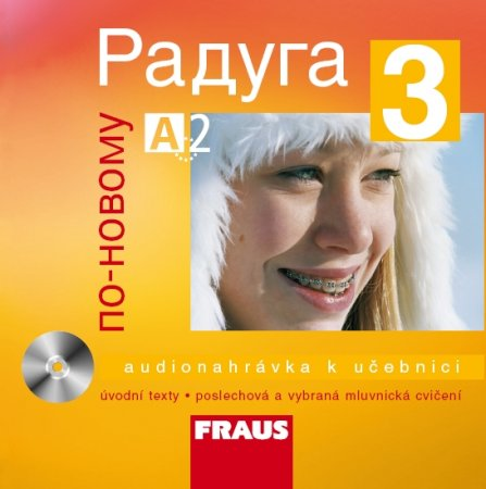 Raduga po-novomu 3 audio CD