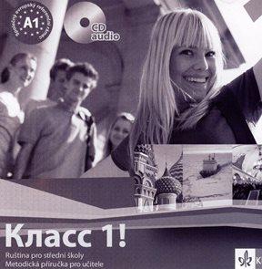 Klass 1 - metodická příručka na CD