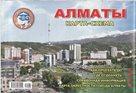 Almata a okolí - Kazachstán - mapa města 1:20t./1:200t.