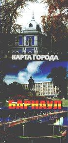 Barnaul - Rusko - plán města 1:17 000