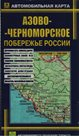 Azovsko-Černomořské pobřeží Ruska - mapa 1:500 000