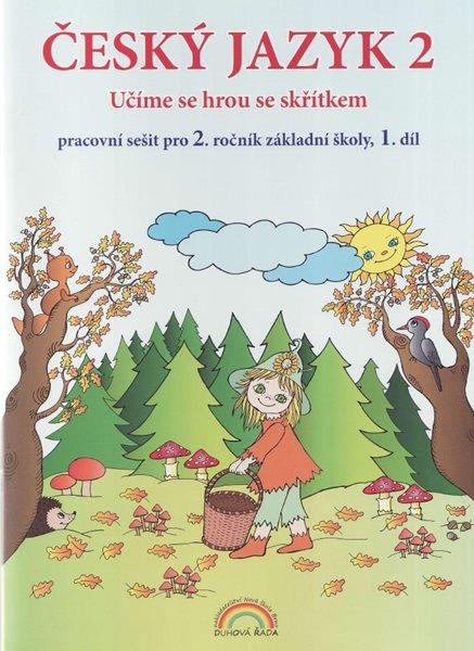 Český jazyk 2 pracovní sešit 1. díl pro 2. ročník ZŠ - Učíme se hrou se skřítkem, v souladu s RVP ZV - Vieweghová T., Andrýsková L. - A4, brožovaná