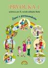 Prvouka 1 - učebnice pro 1. ročník ZŠ - Čtení s porozuměním, v souladu s RVP ZV