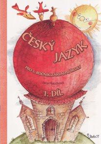 Český jazyk pro 3. ročník ZŠ,1.díl - učebnice /nové vydání/