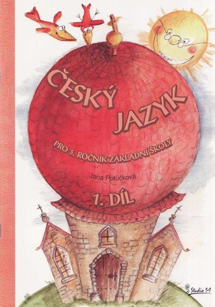 Český jazyk pro 3. ročník ZŠ,1.díl - učebnice /nové vydání/ - Potůčková Jana - A4, brořovaná