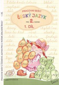 Český jazyk 2.r. pracovní sešit 1.díl, nové vydání