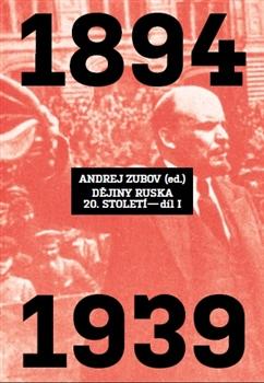 Dějiny Ruska 20. století - 1.díl - Andrej Zubov - 16x23