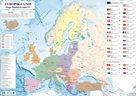 Evropská Unie - nástěnná mapa 160 x 120 cm