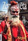 Země světa - Nepál 10/2013