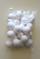 Vatové kuličky, bílé - 20 kusů