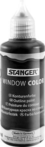 Kontura na sklo STANGER 80 ml, černá