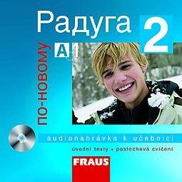 Raduga po-novomu 2 - audio CD /A1/ - audio CD