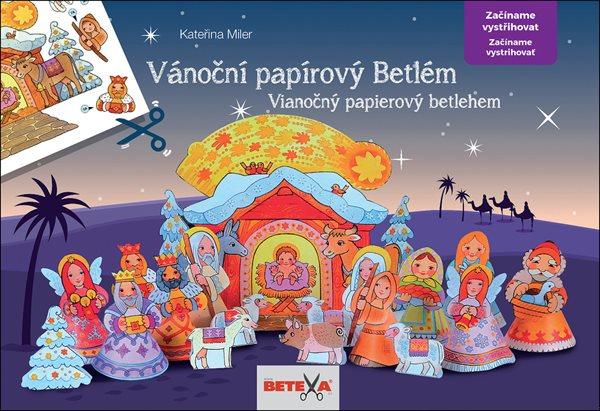Vánoční papírový betlém - vystřihovánka