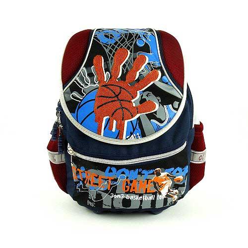 Školní batoh Cool - Basketbal, Sleva 20%