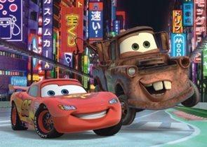 Puzzle Maxi Cars 2