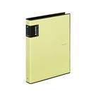 Karton PP PASTELINi Pořadač 4kroužek A4, R25, lamino - žlutý