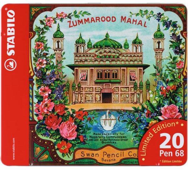 """STABILO Pen 68 Vláknový fix - dárkové balení 20 ks """"Zummarood Mahal"""""""
