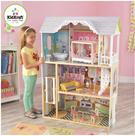 Domeček pro panenky Kaylee