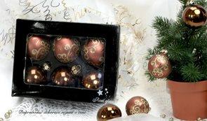Vánoční ozdoby hnědé 6 ks