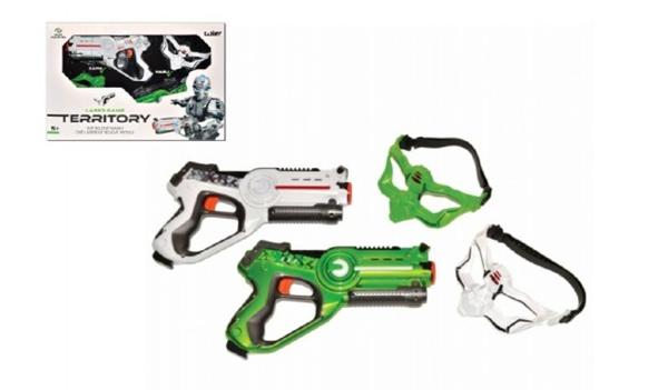 Territory laser game - double set (2 pistole, 2 masky) plast na baterie, Doprava zdarma