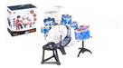 Bicí souprava/ bubny 6ks plast v krabici 40x40x22cm
