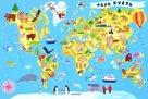 Puzzle Mapa světa 100 dílků