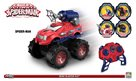 RC MARVEL HERO blaster Spider-Man