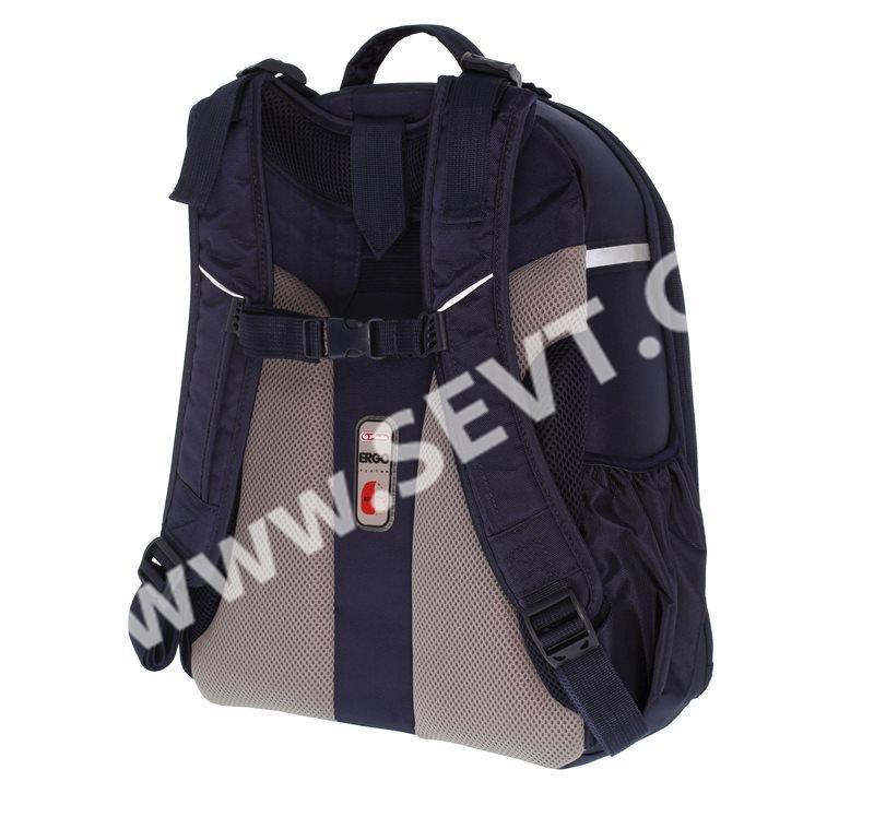 Školní batoh be.bag airgo - Kůň - SEVT.cz 83c87ec24a