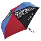 Dětský skládací deštník Step by Step - černý/červený/modrý