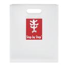 Desky na sešity HAMA - Step by Step - transparentní