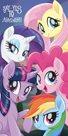 Dětská osuška - My Little Pony Friendship