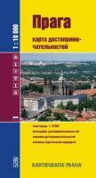 Praha - mapa KP 1:10 - Rusky