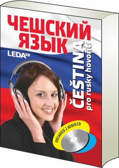 Čeština pro rusky hovořící + 2CD - H. Confortiová a kolektiv - 16x23 cm
