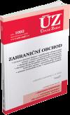 ÚZ 1092 / Zahraniční obchod - 14x21 cm