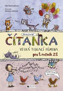 Čítanka - velká tiskací písmenka pro 1. ročník ZŠ