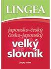 Japonsko-český česko-japonský velký slovník