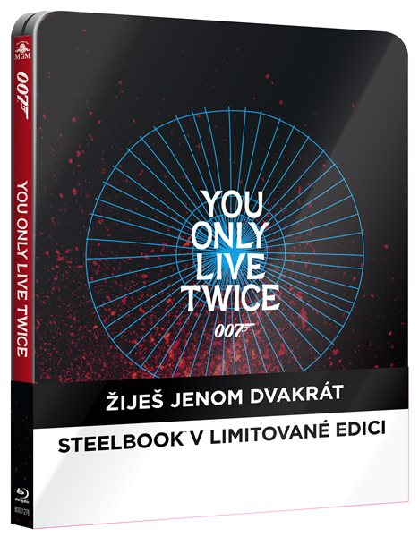 Žiješ jenom dvakrát Blu-ray - Lewis Gilbert - 14x17 cm