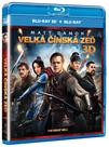 Velká Čínská Zeď Blu-ray 3D + 2D