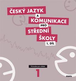 Český jazyk a komunikace pro SŠ 1. díl - průvodce pro učitele + CD - Řezáč, E. Suchánková, M. - 28x30 cm