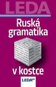 Ruská gramatika v kostce