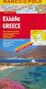 Řecko - mapa Marco Polo - 1:800t